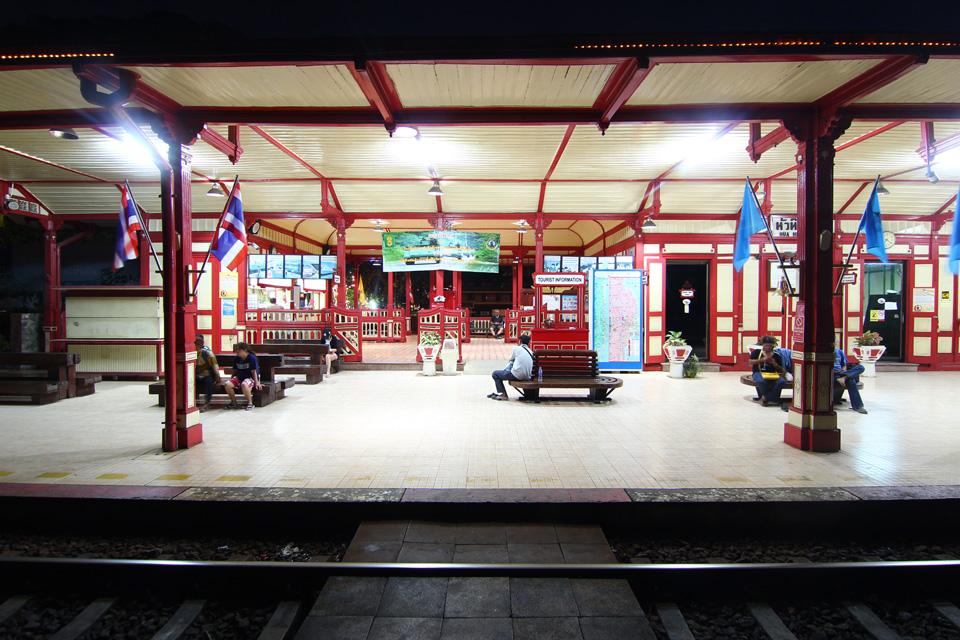 huahinrailwaystation03